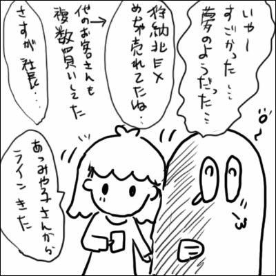 0306-10.jpg