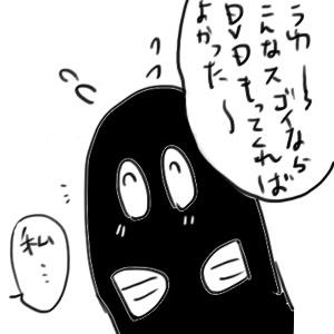 m-11.jpg