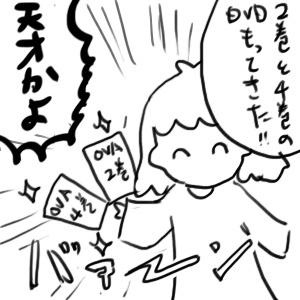 m-12.jpg
