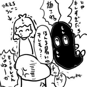 m-8.jpg