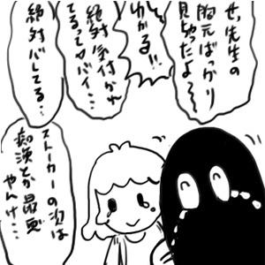 m-9.jpg
