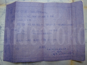 P00103