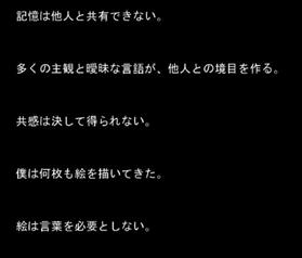 20170819_16.jpg