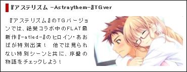 TG_ver46.jpg