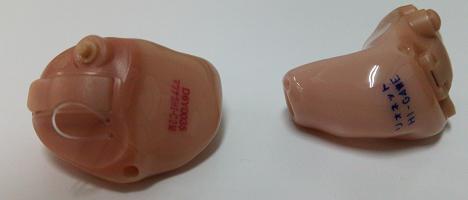 補聴器左右の区別(オーダーメイド②)