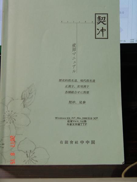DSC00152(1).jpg