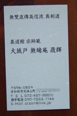 DSC09990(2).jpg