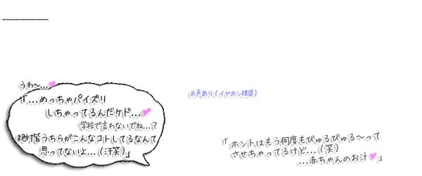 【無修正】橋本〇奈に激似のセレブ美魔女さん!年下チンポををお口とマ●コで味わいます!愛撫!【FC2限定】