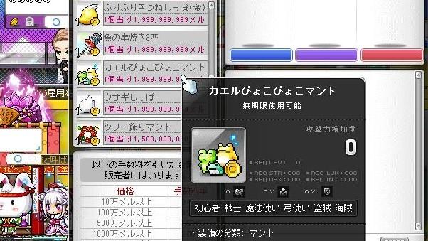 Maple170424_232215.jpg