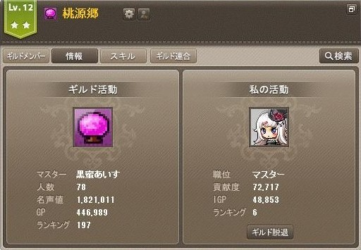 Maple170514_173016.jpg
