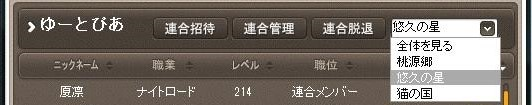 Maple170514_180117.jpg