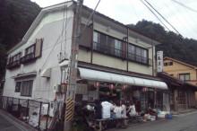 散らかった俺の部屋とHair -TRASHMINDポカリスのblog--亀清2