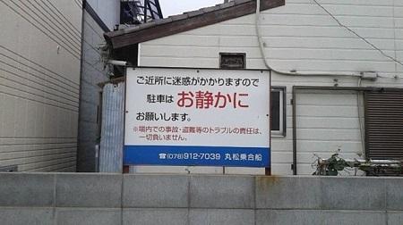 170504_164437[387]