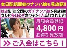 マジ軟派、初撮。803 in 浦和 かすみ (200GANA-1320)|エロねた総合アダルトアンテナ 「Aアンテナ」 表紙