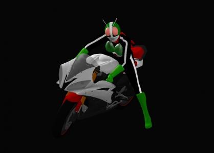 MaskedRider_Chase.jpg