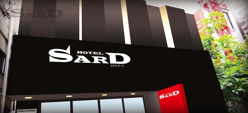 ホテルSARD1