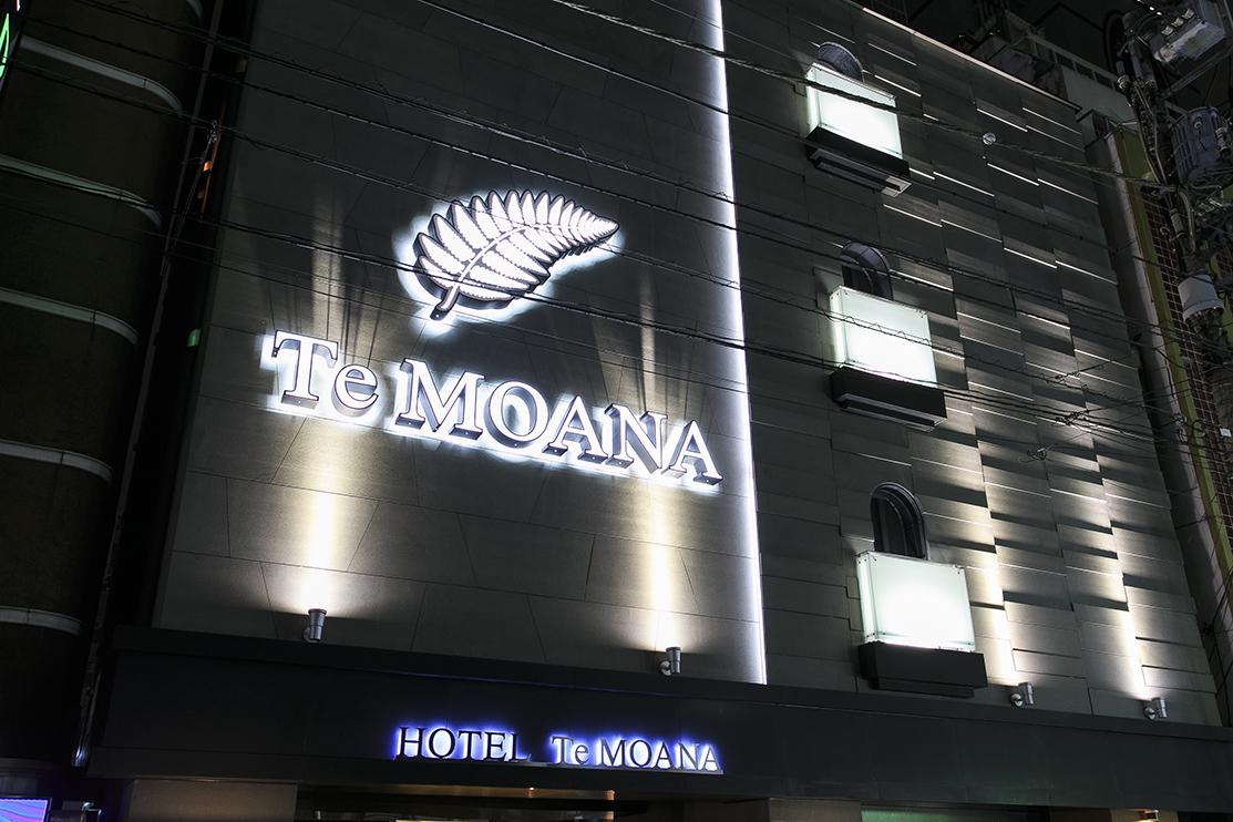ホテルモアナ1