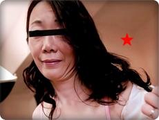 無料AVちゃんねる :【無修正素人・笠原洋子】【中出し】久し振りの硬いチ●ポに興奮の結婚20年目五十路妻