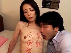 ダイスキ!人妻熟女動画 :浮気相手に体に「変態肉便器」と書かせて夫にビデオレターを送るマジキチ妻 成田あゆみ