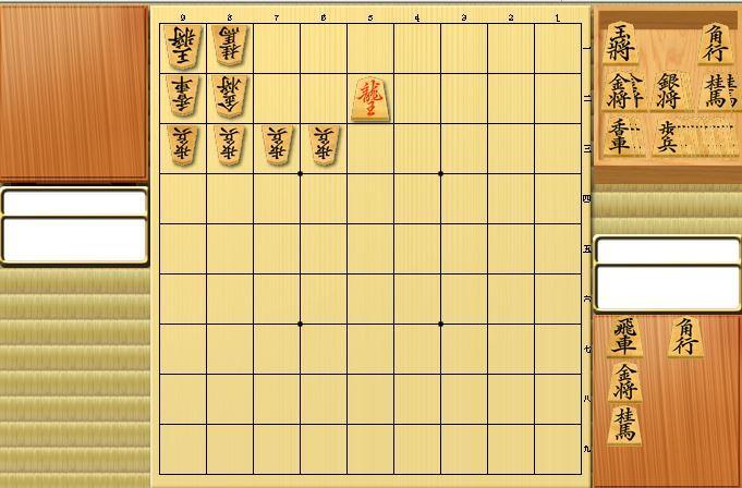 17キャプチャ詰将棋