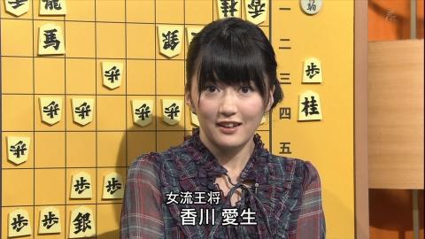 20131128kagawa001.jpg