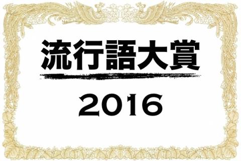 20160526113030_20161115131817c8d.jpg