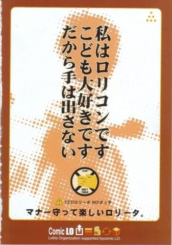 79b792ef-s.jpg