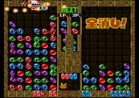 awesome-tas-puyopuyo2-chain-movie.jpg