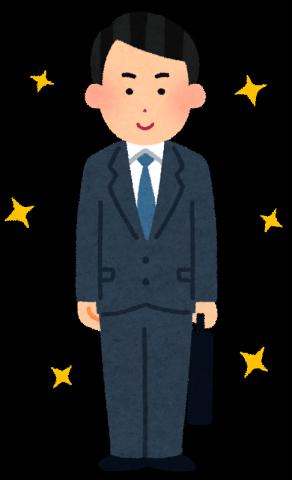 business_suit_good.png