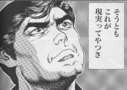 gazou_0010.jpg