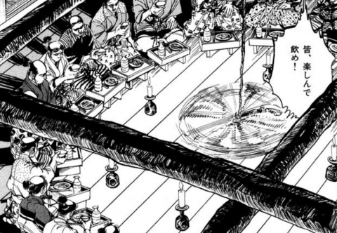 kimoneri.jpg