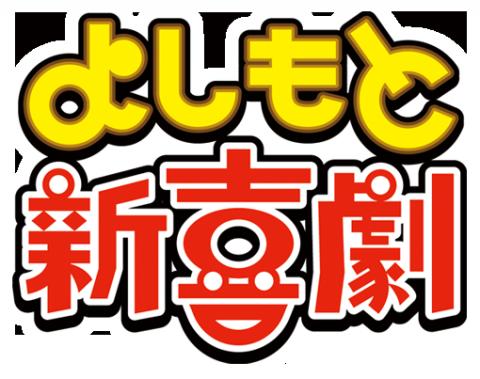 logo_20170506103447e61.png