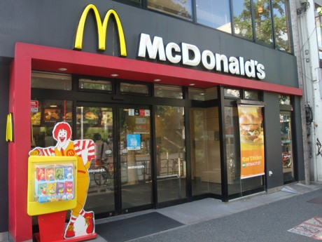madonalds_ticket-1.jpg