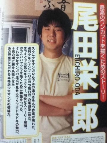 odaeiichiro_kao2.jpg