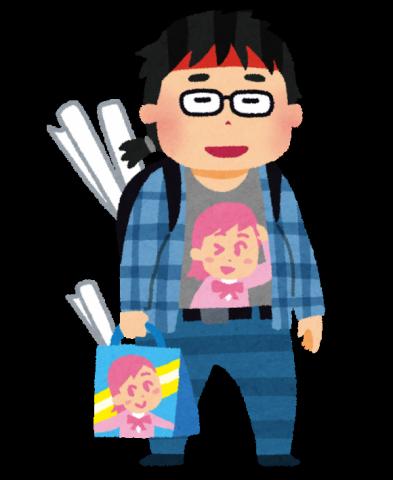 otaku-580x708.png