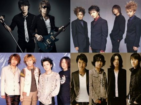 rockband90s.png