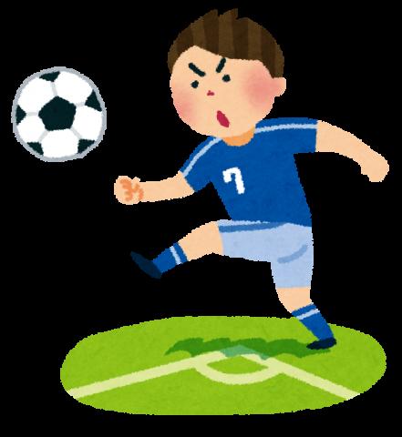 soccer_corner.png