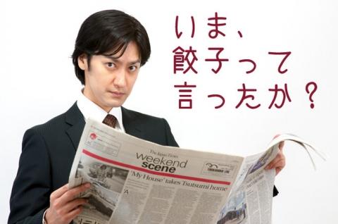 twitter-nihongyoza-7.jpg