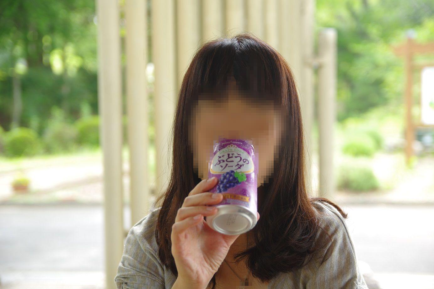 IMGP4620.jpg