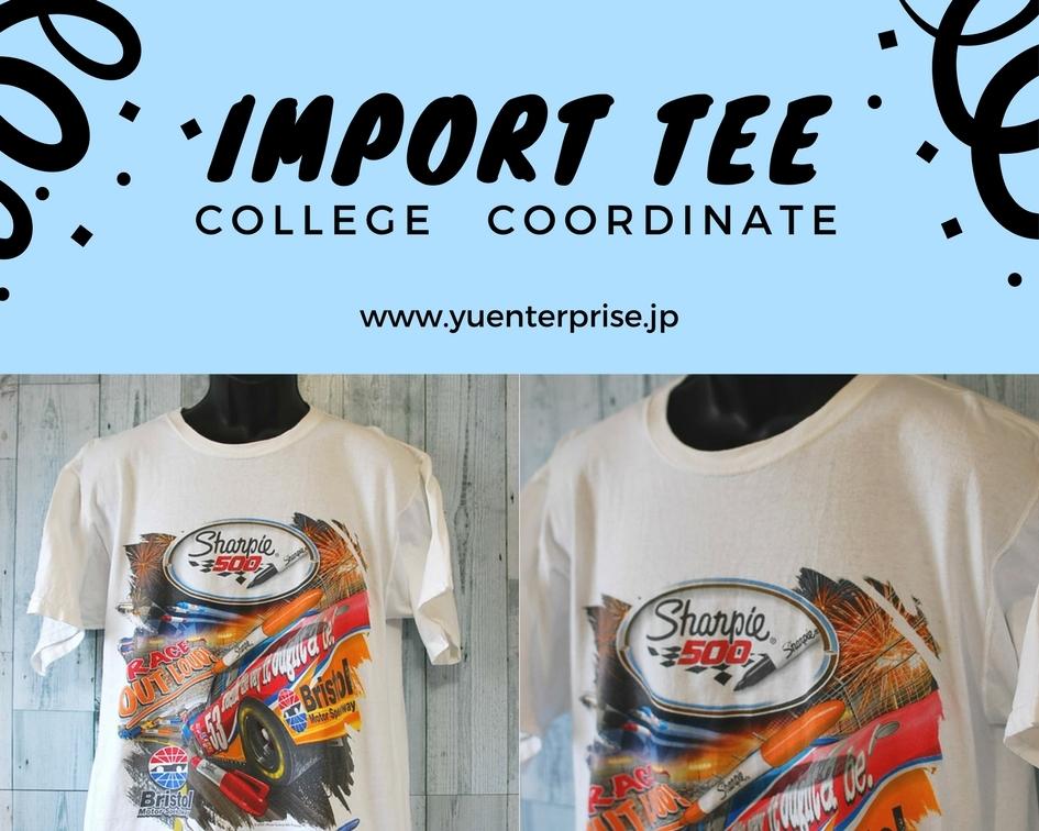 Import TEE (5)