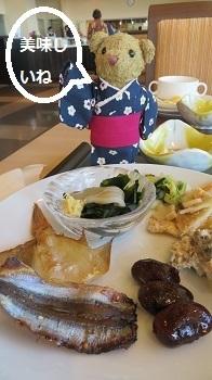 2017 4 24 北陸の旅 雨晴温泉 (朝食)