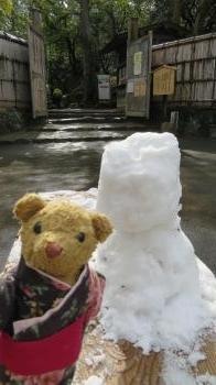 2017 1 24  お城 雪だるま&ベァー