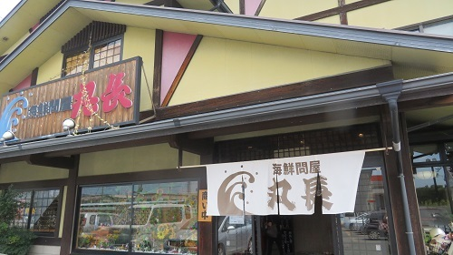 2017 7 21 海鮮問屋 丸長さん