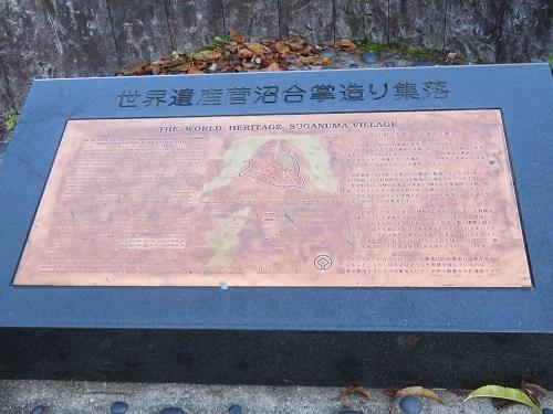 2017 9 20 みっちゃんの庭