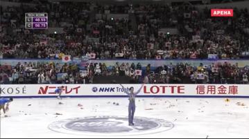 NHK杯呼吸1