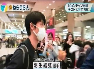 0213空港にて (2)