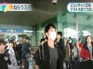 0213空港にて (3)