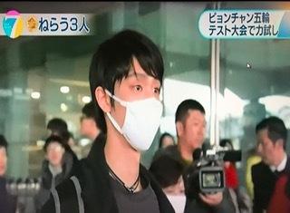 0213空港にて (4)