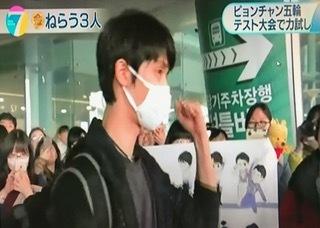 0213空港にて (7)
