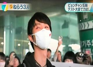 0213空港にて (8)